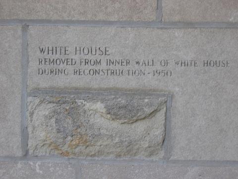 Whitehouserock